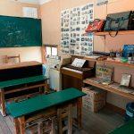 Classroom of Korean School