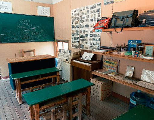 Classroom of Korean School