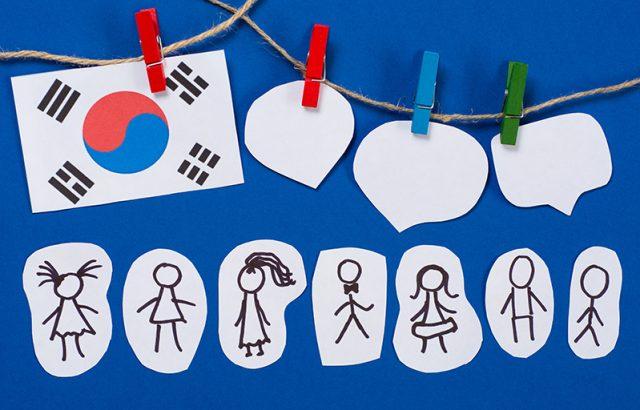 South Korea Education Facts