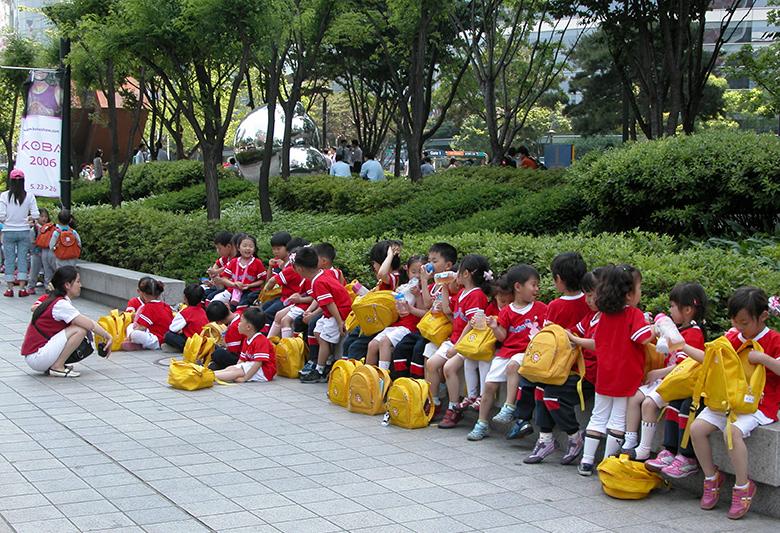 South Korean Elementary School