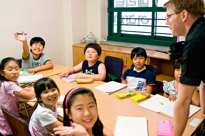 English school South Korea
