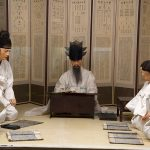 History of Education in South Korea